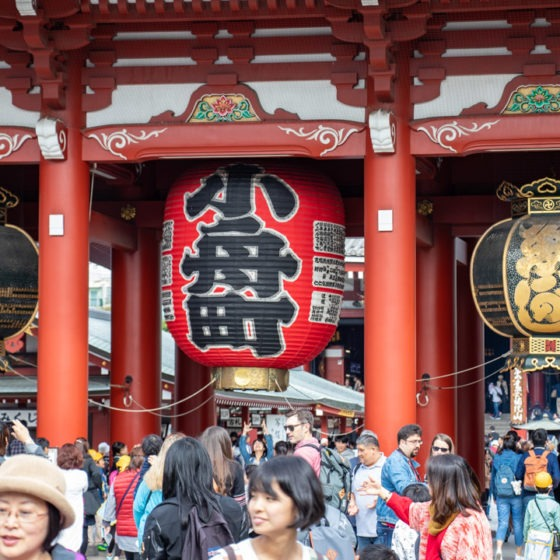 Porte de Kaminarimon