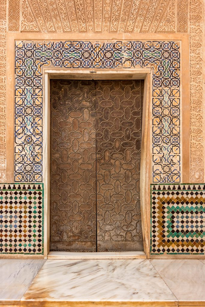 Le Palais de l'Alhambra de Grenade