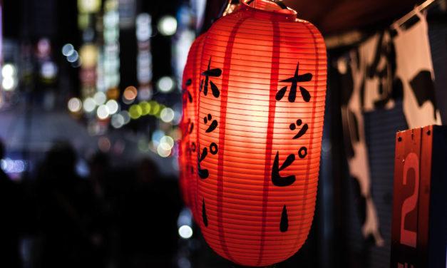 Voyage au Japon: nos premiers jours à Tokyo