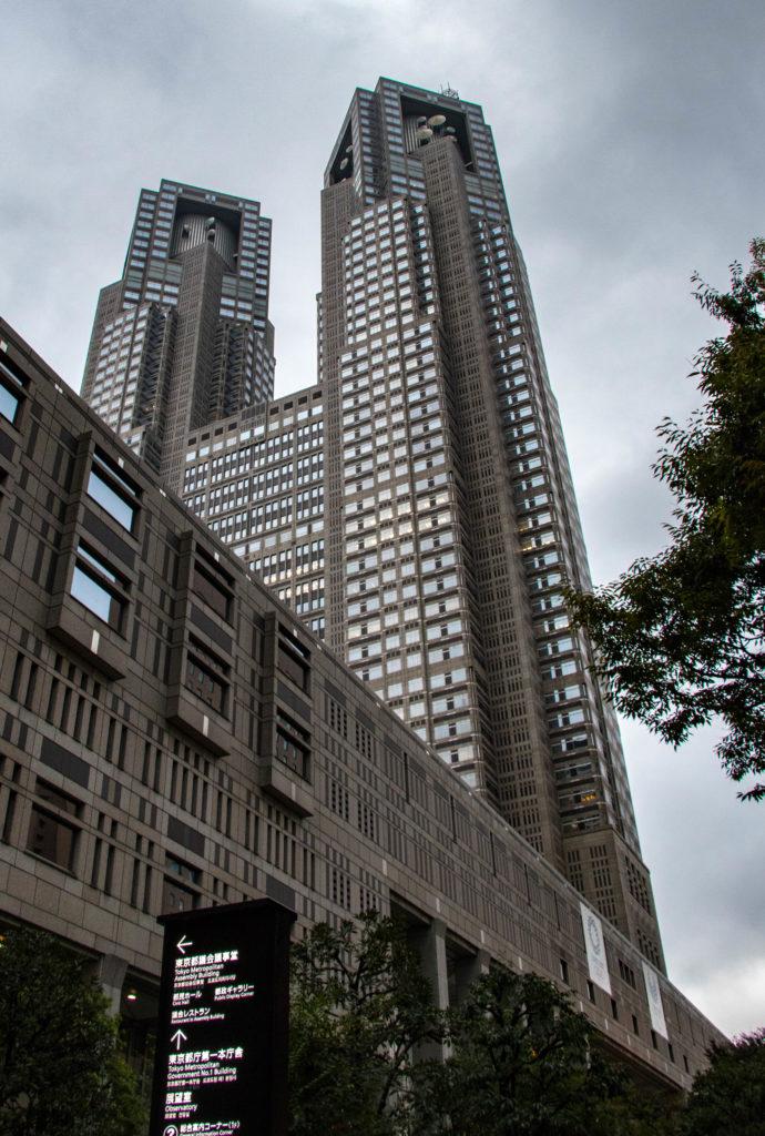 Mairie de Tokyo au Japon