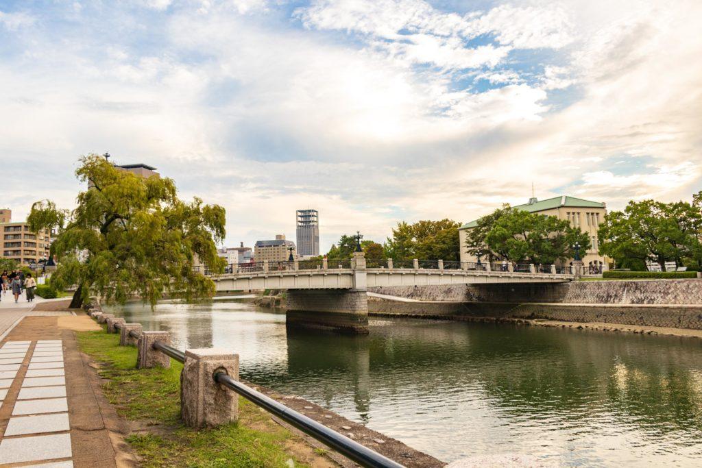 parc du mémorial de la paix à Hiroshima