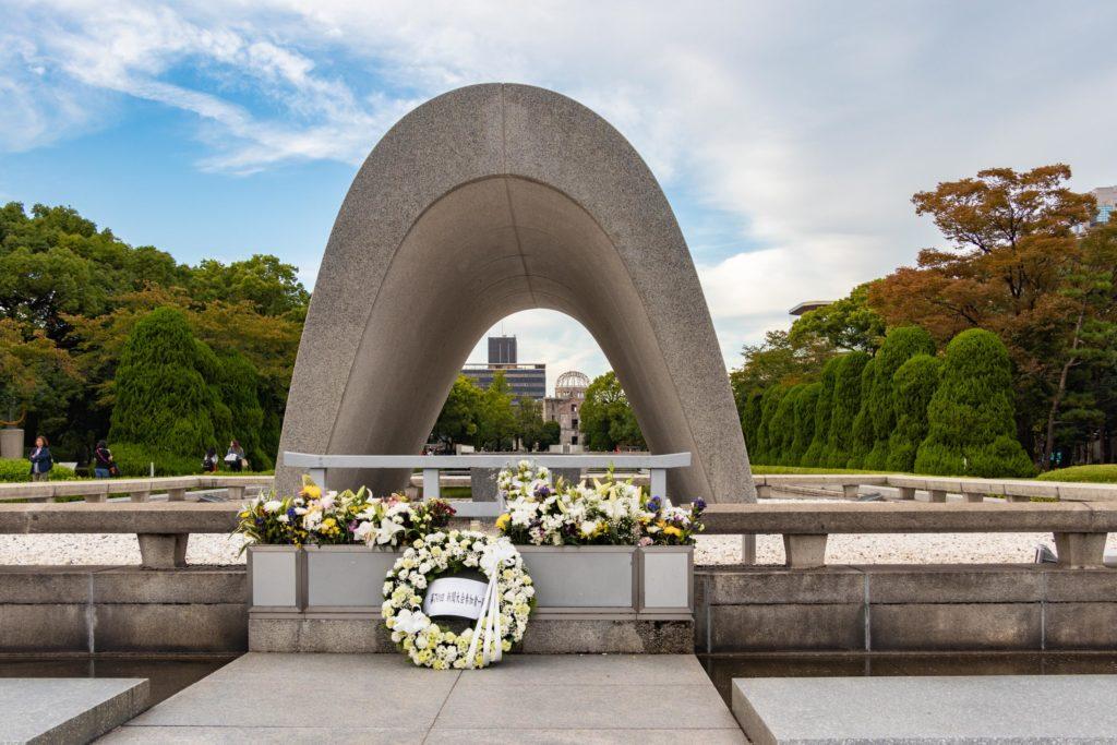 mémorial d'Hiroshima