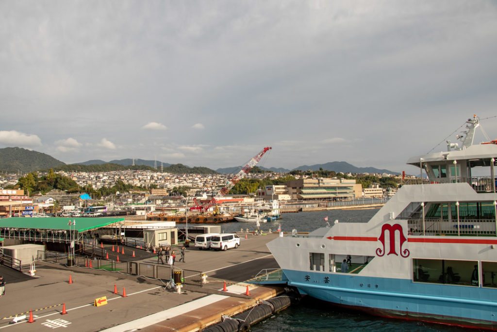 ferry pour Miyajima