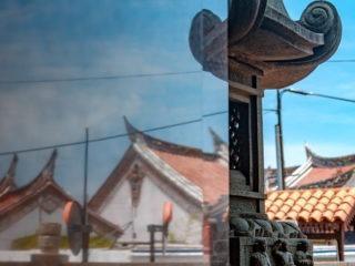 Reflet rue de Malacca