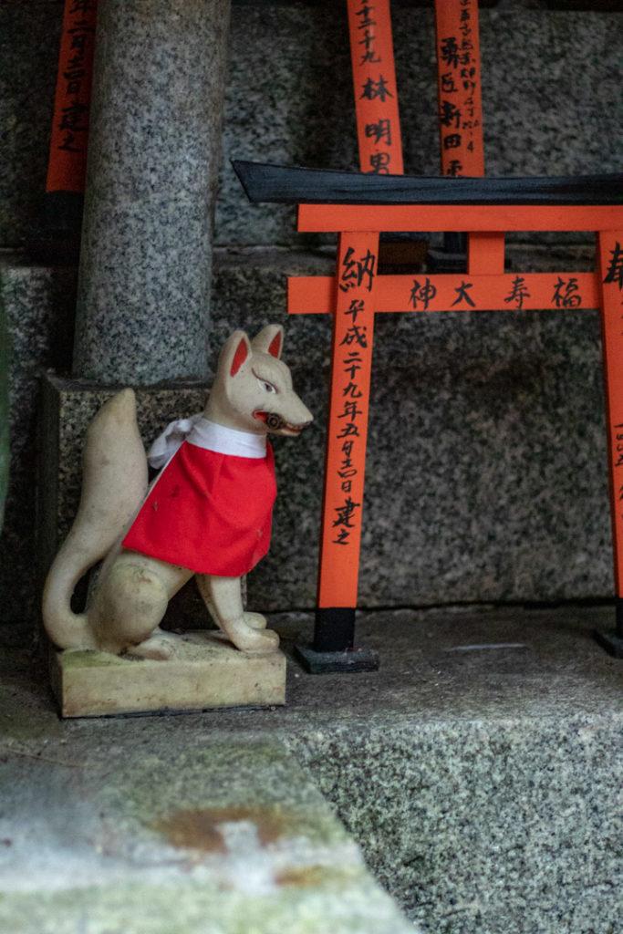renard fushimi insti