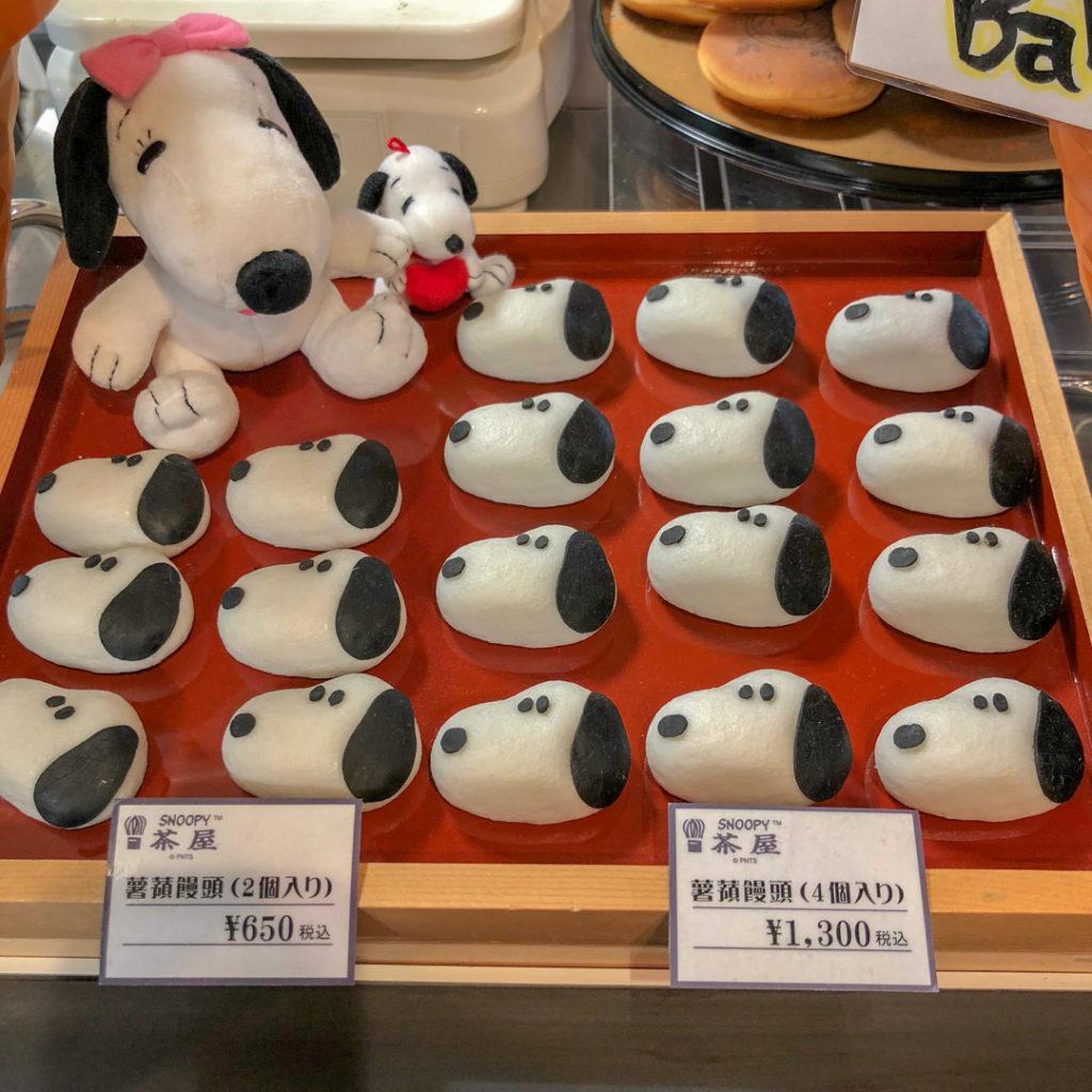 Snoppy au Marché Nishiki