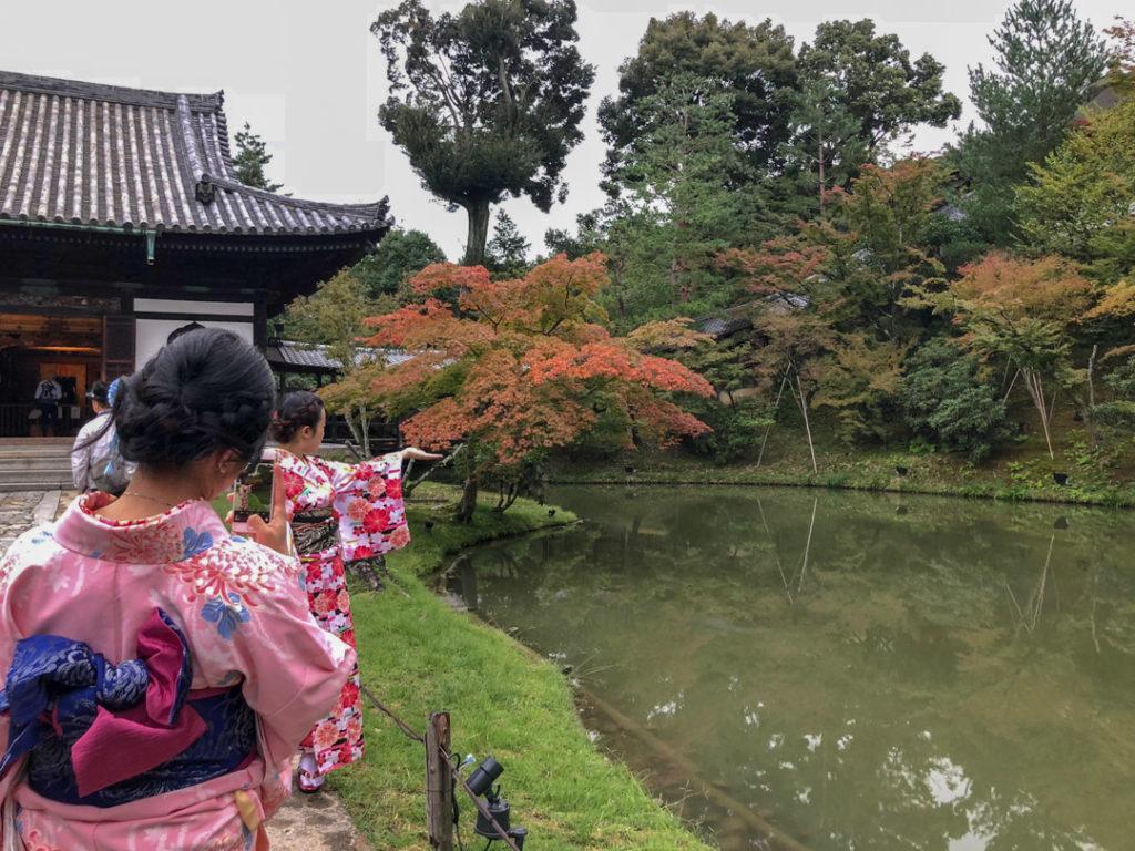 Filles en Yukata Kyoto