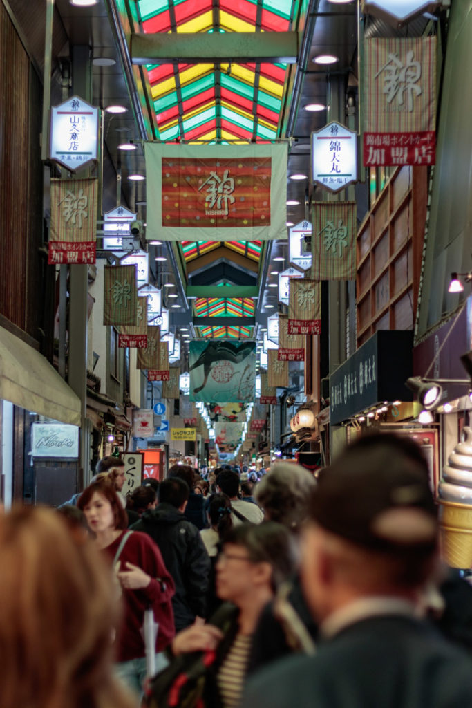 Le marché de Nishiki à Kyoto
