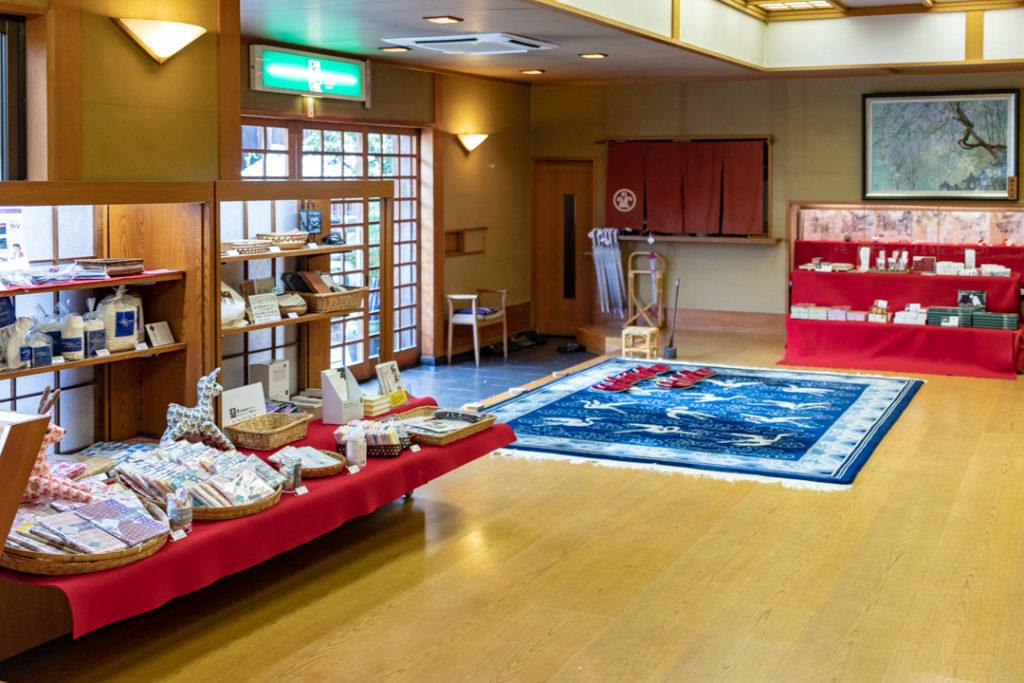 Entrée du ryokan