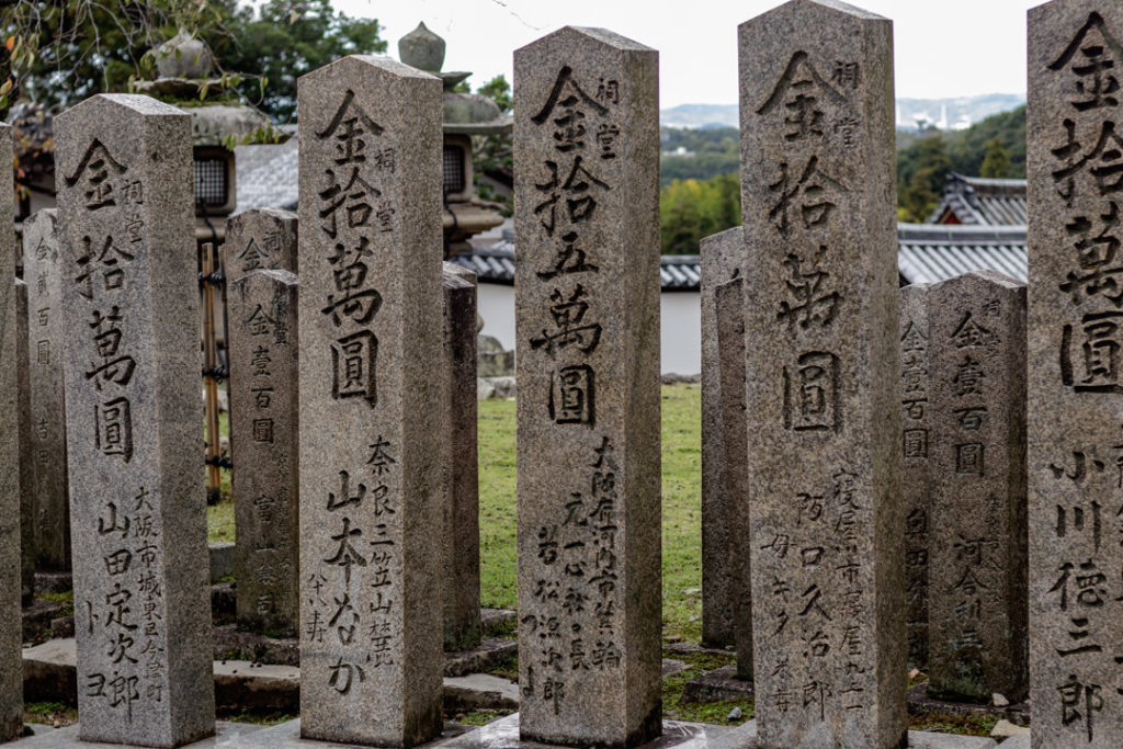 Stèles en pierres