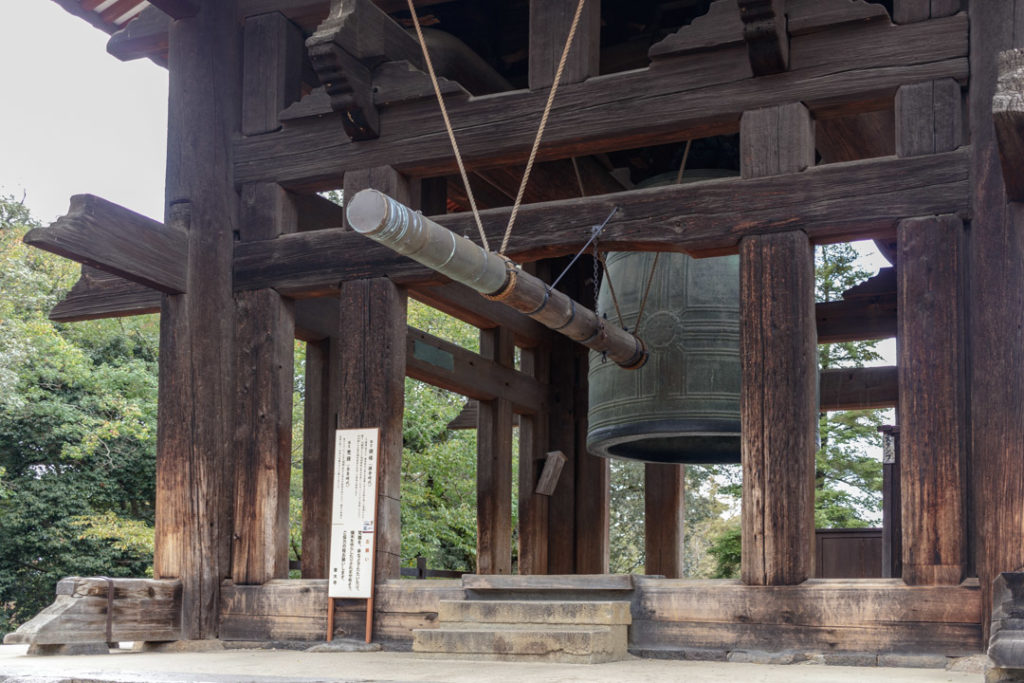 Cloche géante à Nara