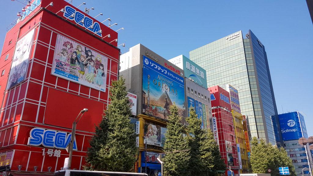 Vue d'Akihabara à Tokyo