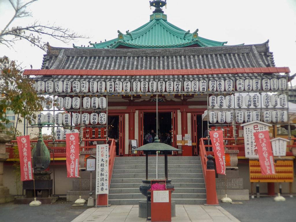 Temple dans le parc d'Ueno