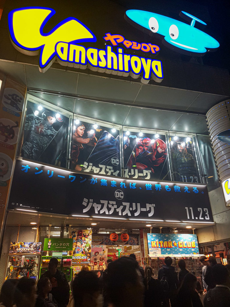 Yamashiroya